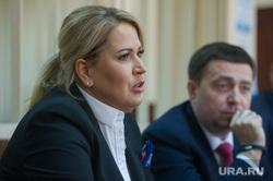 Оглашение приговора по делу Оборонсервиса. Москва, васильева евгения
