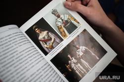 Книга кандидата исторических наук Петра Мультатули