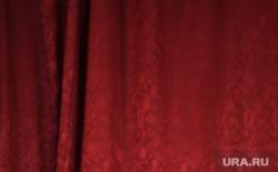 Встреча с партийным активом Северного управленческого округа. Свердловская область, Серов, куйвашев евгений, красный занавес