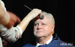 Миронов Сергей Справедливая Россия Челябинск, миронов сергей