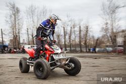Мото-шоу. Екатеринбург, квадроцикл, экстрим