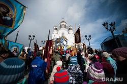 Пасхальный крестный ход в Екатеринбурге, иконы, храм на крови, верующие, крестный ход