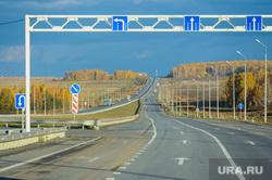 Трасса М5 Дорога Челябинск, трасса, рампа со знаками