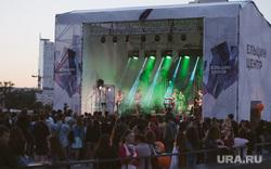 Ural Music Night 2017. Ночь Музыки. Екатеринбург