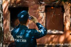 Пожар на Белинского, 163а. Екатеринбург, мчс россии, снимает на фотоаппарат