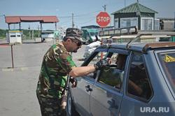 Луганск КПП в руках ЛНР, кпп, граница, проверка