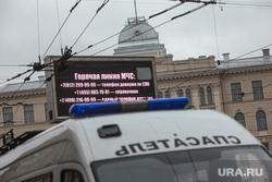 Теракт в Санкт-Петербурге (перезалил). Санкт-Петербург, мчс, спасатели, технологический институт, горячая линия мчс