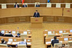 Отчет Евгения Куйвашева перед заксобранием за 2014 год. Екатеринбург, зал заседаний, заксобрание со