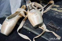 Генеральный прогон балета