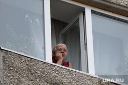 Захват заложников. Нижневартовск., пенсионерка, скука, бабушка, одиночество, печаль, окно