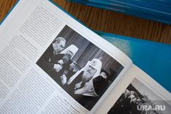 Презентация Православной энциклопедии Урала и открытие памятника Елизавете Романовой. Екатеринбург (НЕОБРАБОТАННЫЕ)