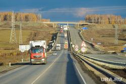 Трасса М5 Дорога Челябинск, дорога, трасса м5