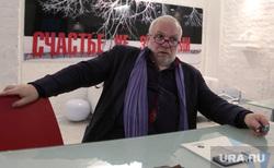 Гурфинкель интервью, гурфинкель владимир