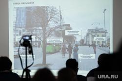 Обсуждение ключевых общественных пространств Екатеринбурга. Екатеринбург