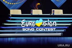 Северная Корея, КНДР, Евровидение, украинская символика, eurovision, евровидение 2017