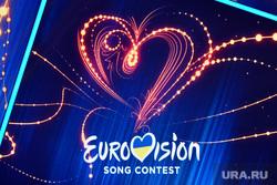 Клипарт depositphotos.com, украинская символика, eurovision, евровидение 2017