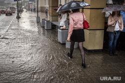 Ливень. Екатеринбург, ливень, зонт, плохая погода, потоп, дождь