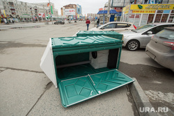 Первомайская демонстрация на проспекте Ленина. Сургут, туалет, биотуалеты, 1 мая, кабинка