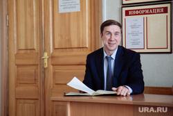 Александр Сидоренко в суде. Екатеринбург, сидоренко александр