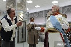 Пресс-тур по Синегорью Челябинск, царь, театр, сабля, златоустовская оружейная фабрика, александр первый, омнибус