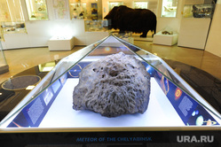 Краеведческий музей. Челябинск., метеорит