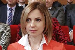 Открытая лицензия 17.06.2015. Наталья Поклонская, поклонская наталья