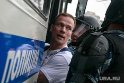 Несанкционированный митинг на Тверской улице. Москва, протестующие, автозаки, несанкционированный митинг, ильдар дадин, задержание