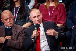 Выступление президента РФ Владимира Путина на медиафоруме ОНФ. Санкт-Петербург, путин владимир