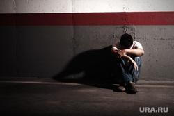 Клипарт depositphotos.com, грусть, тоска, одиночество, печаль, депрессия, хандра