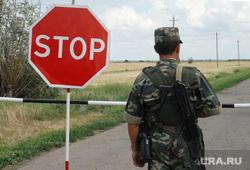 Клипарт depositphotos.com, пограничник, знак стоп