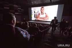 Ночь пожирателей рекламы 2015. Екатеринбург, кинотеатр, фильм