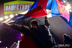 Рок-фестиваль «Нашествие-2017», первый день. Завидово, Тверь, концерт, триколор, российский флаг