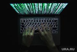Интернет. Екатеринбург, сеть, хакер, взлом, атака, программирование, киберпиратство, хакерство, киберпреступность, матрица, компьютер