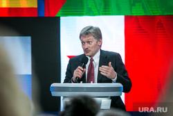 12 ежегодная итоговая пресс-конференция Путина В.В. Москва, песков дмитрий, портрет