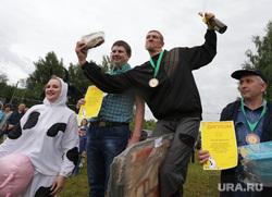 Веселый коровяк. Пермь