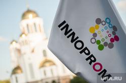 Торжественная церемония открытия ИННОПРОМ-2016 в ККТ
