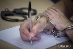 Наручники, арест, признание, заключение, наручники