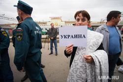 Беженцы с Украины на ЖД вокзале. Екатеринбург, мчс, украина