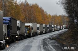 Трасса М5 Дорога Челябинск, пробка, трасса м5, дорога