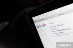 Клипарт по теме Интернет-приложения. Екатеринбург, интернет, сеть, google, поисковая система, поисковик