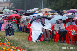 Венский фестиваль музыкальных фильмов. Екатеринбург, зонты, плохая погода, венский фестиваль, дождь