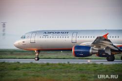 Очередной споттинг в Кольцово. Екатеринбург, самолет, аэрофлот
