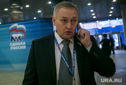 XVI Съезд Единой России, первый день. Москва, альшевских андрей, портрет