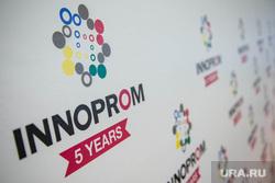 ИННОПРОМ-2014: проходка Дмитрия Медведева по выставке и пленарка. Екатеринбург, иннопром 2014