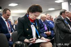Российский инвестиционный форум 2017. День первый. Сочи, комарова наталья