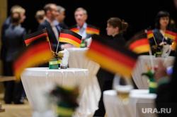 Приём в Хайяте по случаю Дня германского единства. Екатеринбург, флаг германии, прием, германия