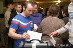 Конференция городского отделения Единой России. Курган, голосование, единая россия