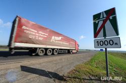 Клипарт. Челябинск., фура, знак конец автомагистрали
