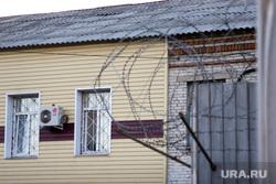 СИЗО-1«день открытых дверей» для СМИ и пресс-конференция начальника УФСИН Курган 31.10.2013г, сизо, тюрьма