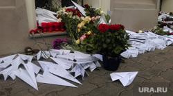 Акция в память о жертвах малайзийского Боинга. Москва, акция памяти, бумажный самолетик